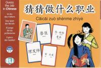 Фото книги Games: [A2] Guess the job In Chinese [HSK 2]